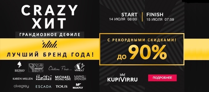 Crazy-hit-partner-680x300ru