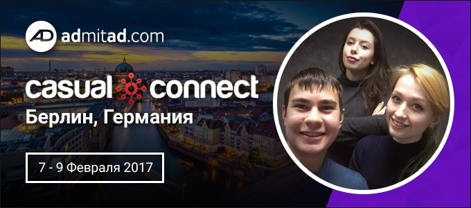 Casual Connect Europe 2017 RU Photo 680x300