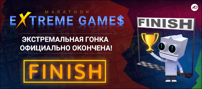 Marathon eXtreme Games FINISH 680x300