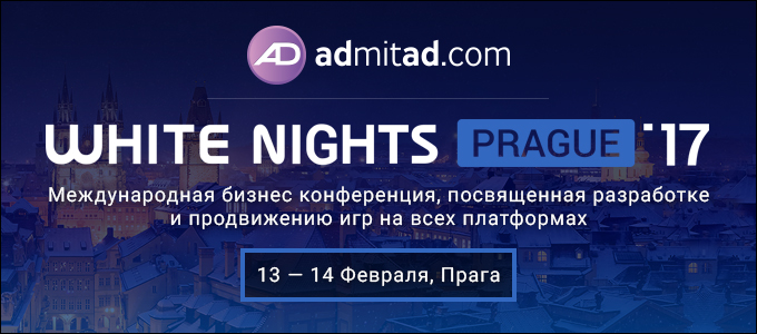 White Nights Conference 2017 680x300 RU (1)