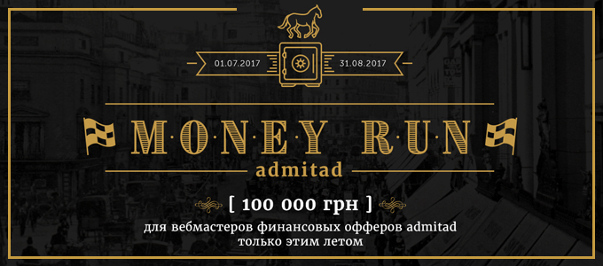 Money-RUN-680x300
