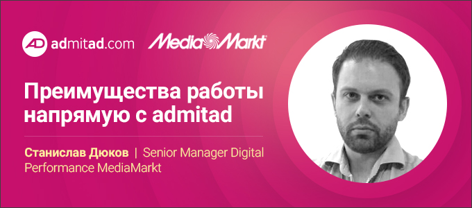 Senior Manager Digital Performance MediaMarkt 680x300