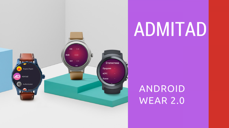 admitad Android⌚Wear