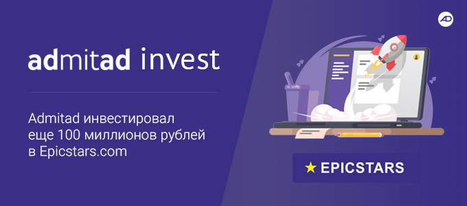 admitad invest to epicstars 680x300