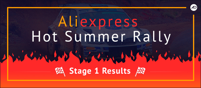 rally_stage_1_results_EN_680x300